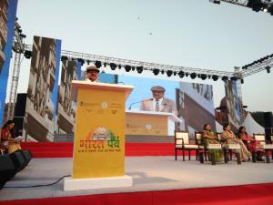 Inauguration of Bharat Parv 2020