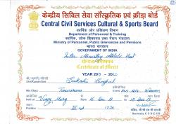 Ms. Sakshi Singhal of Ministry of Tourism has won Bronze Medal in 100 Meters Sprint during the Inter Ministry Athletic Meet conducted by Central Civil Services Sports & Cultural Board from 16th to 18th December 2019