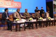 Inauguration of Bharat Parv 2021